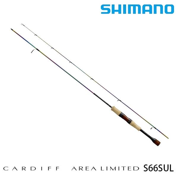漁拓釣具 SHIMANO CARDIFF AREA LIMITED S66SUL [鱒魚竿]