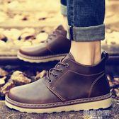 英倫馬丁靴男靴子男士高幫鞋男鞋棉鞋工裝短靴秋季保暖雪地靴冬季