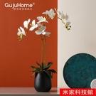 桌面盆栽 手感蝴蝶蘭仿真綠植物盆栽盆景中式輕奢花藝客廳桌面裝飾擺件假花 米家WJ