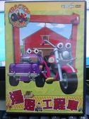 挖寶二手片-P05-001-正版DVD*動畫【湯姆工程車-牛仔競技大賽】