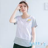 betty's貝蒂思 條紋拼接刺繡造型上衣(白底紅條紋)