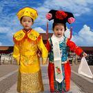 皇帝 龍袍 皇上 朝服 格格裝 古裝 旗袍 唐裝 英雄 新年 拜年 中國風 萬聖節 聖誕節 童 表演服裝