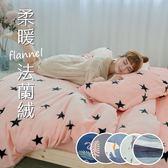 【多款任選】超柔瞬暖法蘭絨3.5尺單人床包+舖棉暖暖被(150x200cm)三件組《限單件超取》 [SN]