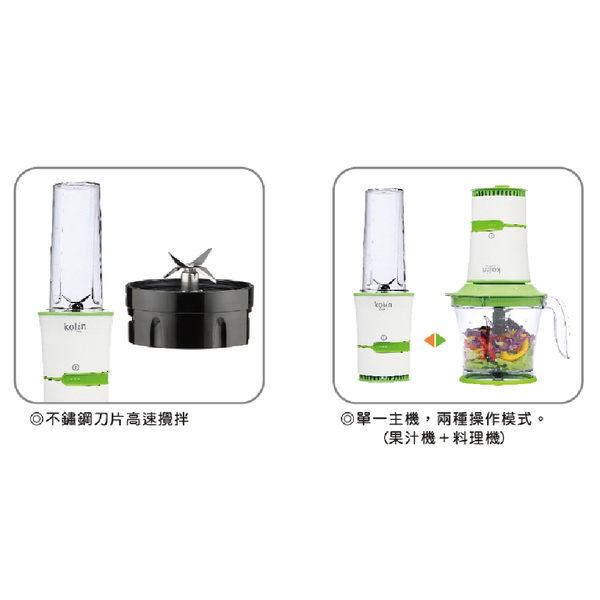 歌林 隨行杯果汁調理機 JE-LNP12