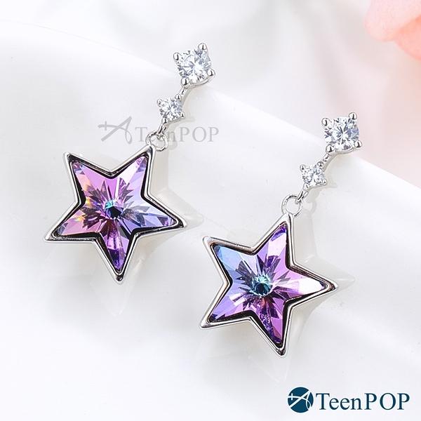 925純銀耳環 ATeenPOP 星星耳環 星辰閃耀 採用施華洛世奇水晶元素耳環 生日禮物 一對價格