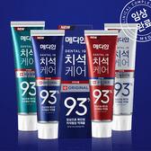 韓國 Median 93%強效淨白去垢牙膏 120g 四款 防護抗菌 牙齒口臭 淨白 牙周護理【庫奇小舖】