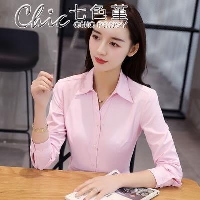 職業襯衫 職業正裝女V領修身收腰工作服長袖襯衣寬鬆豎條紋棉粉色「七色堇」