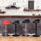吧台椅 吧台椅家用高腳椅升降吧台凳鐵藝酒...