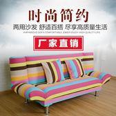 沙發簡易沙發兩用懶人布藝沙發床小戶型折疊沙發床1.8米出租房經濟型【快速出貨】