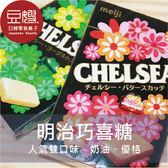 【豆嫂】日本零食 meiji 明治巧喜糖