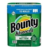 【現貨】Bounty 隨意撕特級廚房紙巾 107張 X 6捲