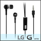 ▼3.5mm 通用 高音質立體聲耳機/ ...