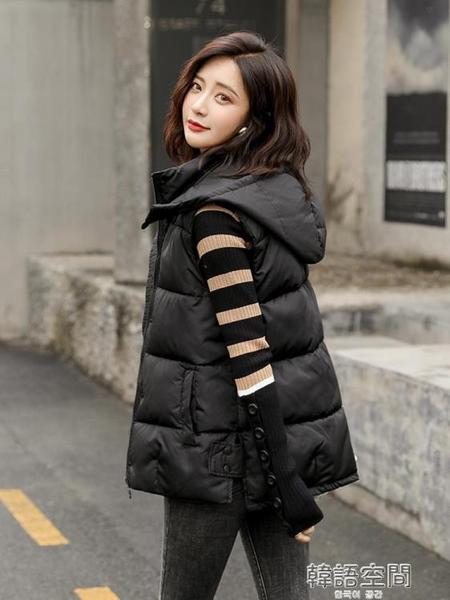 羽絨棉馬甲女士短款2021秋冬新款韓版寬鬆棉背心外穿馬夾坎肩外套