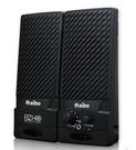 aibo S227 二件式2.0聲道電腦多媒體喇叭