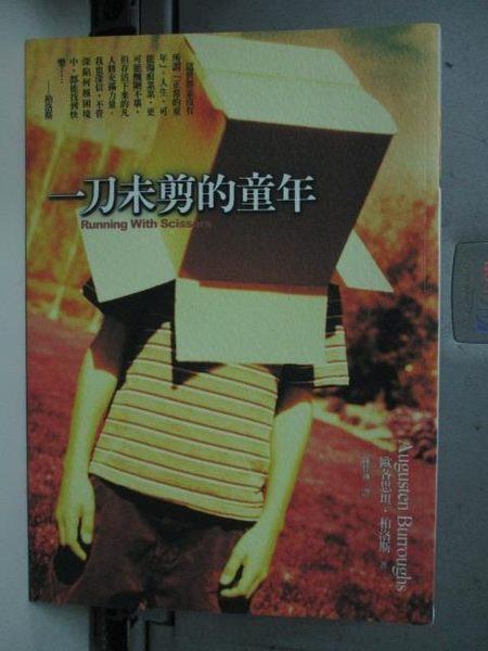 【書寶二手書T8/翻譯小說_LCV】一刀未剪的童年_陳佳琳