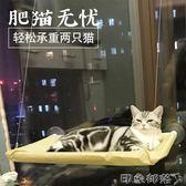 波迪寵物 曬太陽貓吊床夏天吸盤式掛窩掛床貓窩貓咪吊床秋千貓墊 全館免運