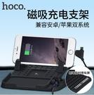 King*Shop----HOCO.浩酷 CA1車載充電支架 手機導航多功能車載硅膠墊臨時停車牌