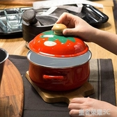 琺瑯鍋搪瓷琺瑯瓷湯鍋雙耳家用煮面鍋加厚電磁爐燃氣番茄鍋迷你小湯鍋YTL 皇者榮耀3C