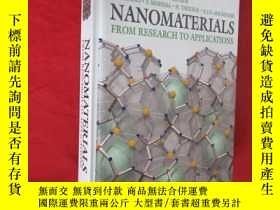 二手書博民逛書店Nanomaterials:罕見Research Towards Applications(小16開,精裝) 【詳
