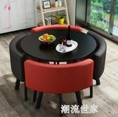 洽談桌椅組合家用現代簡約吃飯桌辦公室茶水間陽台接待小圓桌茶幾MBS『潮流世家』