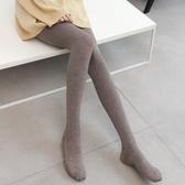 羊毛針織連腳襪女顯瘦豎條紋薄絨打底褲襪秋冬加厚加絨羊絨連褲襪