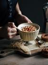 馬克杯 繪市集 日式復古粗陶牛奶早餐杯家用燕麥杯咖啡杯酸奶馬克杯子 晶彩