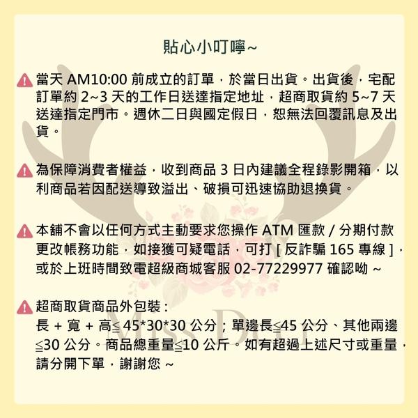 SHISEIDO資生堂 怡麗絲爾膠原超緊緻精華CB 6ml