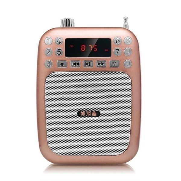 揚聲器叫賣小蜜蜂賣貨擴音器教師專用戶外促銷廣播錄音播音地攤大 探索先鋒