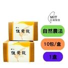 蟬吃茶佳葉龍茶包10包裝 GABA茶 低...