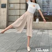雪紡寬管褲女夏七分薄款學生韓版寬鬆緊高腰百搭墜感顯瘦洋氣裙褲