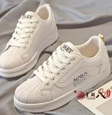 小白鞋 鞋子女2020爆款夏季秋新款休閒百搭女鞋學生小白鞋平底網紅板鞋潮 VK1250