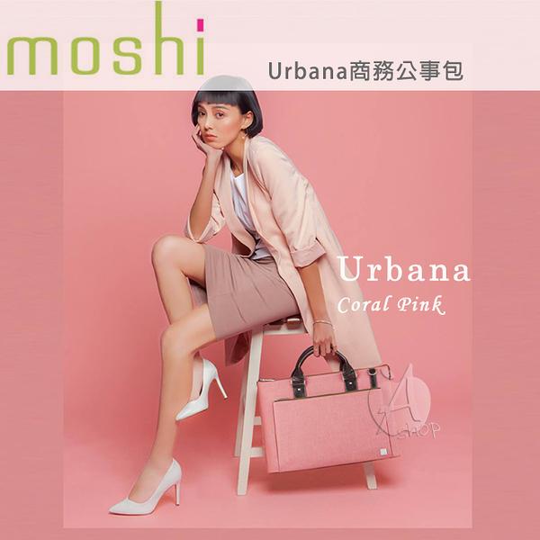 【A Shop】 Moshi Urbana For MacBook 13 Retina /Air 13 /15 Retina /iPad Pro/iPad Air2商務筆電公事包