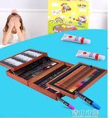 繪畫套裝兒童禮物兒童畫畫筆繪畫套裝小學生水彩筆學習文具美術小女孩生日YYJ 青山市集