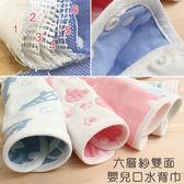 *蔓蒂小舖孕婦裝【M7132】*可愛圖案六層紗嬰兒褙巾口水巾/雙面可用
