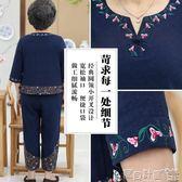 媽媽禮服 媽媽夏裝新款奶奶裝棉麻兩件套裝中老年人女裝老人衣服老太太上衣 寶貝計畫