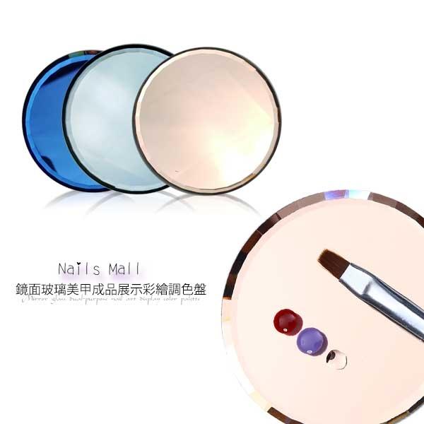 鏡面玻璃調色盤 隨機出色 展示板 調色板 成品展示 鏡面玻璃展示板 美甲材料 NailsMall