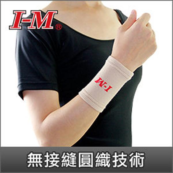 [I-M] 針織護具-護腕 (ES-301)