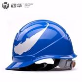 高強度ABS工程安全帽 工地 工程建筑施工印字電力安全帽 YJT新年禮物