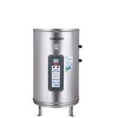 (無安裝)櫻花20加侖電熱水器(與EH2000S4同款)熱水器儲熱式EH-2000S4-X
