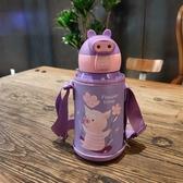 兒童保溫杯帶吸管男女兩用水壺小學生防摔寶寶幼兒園水杯不銹鋼【快速出貨】
