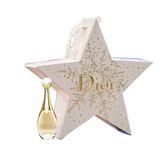 岡山戀香水~Christian Dior 迪奧 j adore 真我宣言女性香氛精巧吊飾~優惠價:390元