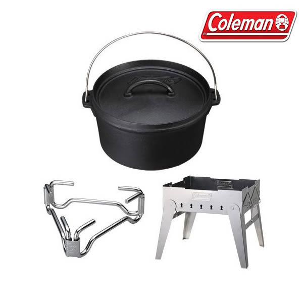 [Coleman] SF荷蘭鍋組-10吋 (CM-9463JM000)