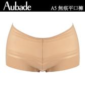 Aubade-舒適XS-L平口無痕褲(膚)A5