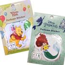 【收藏天地】台灣紀念品*迪士尼系列精油芳香片∕ 造型香包 送禮 文創 風景 觀光  禮品