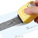孩比特保密印章滾輪式亂碼印章快遞涂碼筆面單地址隱 快速出貨