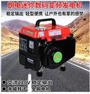 發電機 便攜式汽油發電機家用1000w2...