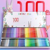 快力文100色72水彩筆粗頭彩色筆畫畫筆可水洗兒童幼兒園繪畫套裝初學者手繪學