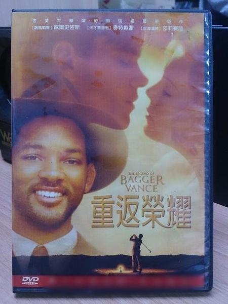 挖寶二手片-P05-029-正版DVD-電影【重返榮耀】麥特戴蒙 威爾史密斯 莎莉塞隆(直購價)海報是影印