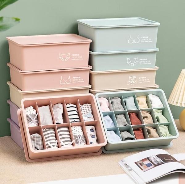 內衣收納盒塑料抽屜式整理箱三合一【櫻田川島】