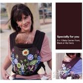 嬰兒寶寶前抱后背式簡易刺繡老式傳統嬰兒背帶背巾背袋抱娃神器  小時光生活館